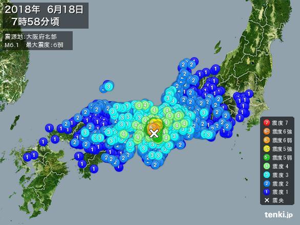 大阪の地震震度