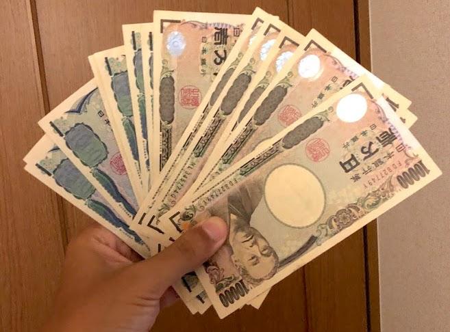 自動車売ったら色々お金が浮いたのでその金で色々買いたい