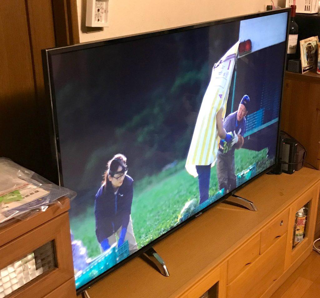 最新テレビのイメージ
