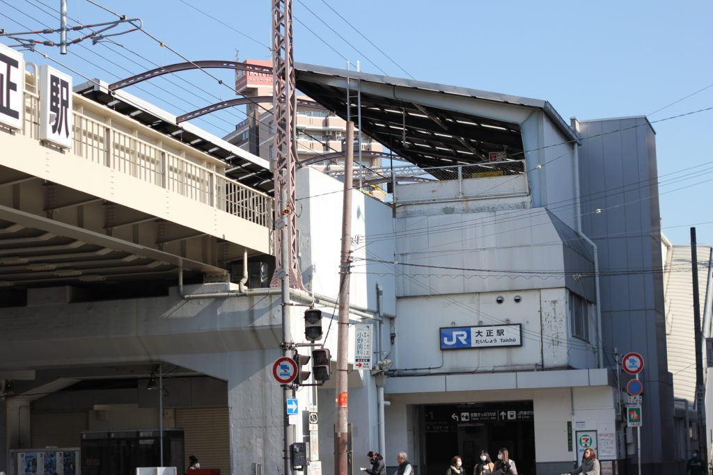 大正駅は沖縄の飛び地!飲み屋をはしごした感想