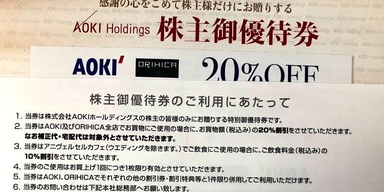 株主優待イメージ