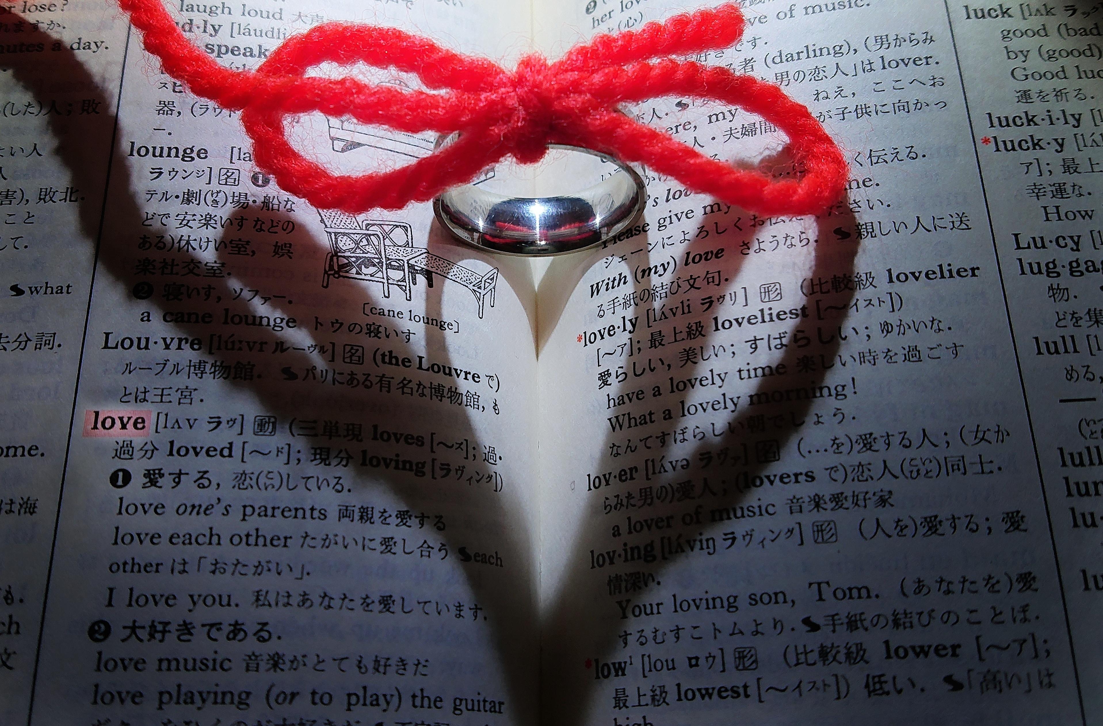 「恋愛しない」が普通の時代